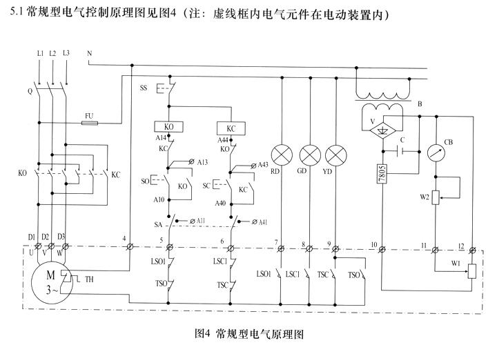 阀门电动装置接线图