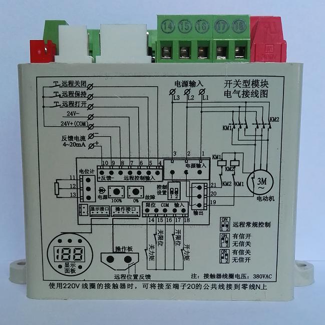 PK-3F-J(开关型)模块